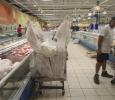 Men en hel gris går bra att handla i frysdisken, lite hjälpligt inpackad.
